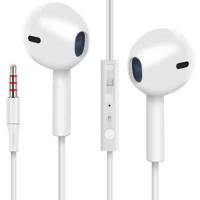 平板电脑音乐耳机重低音耳线塞适用于三星T110 T210 T211 T520