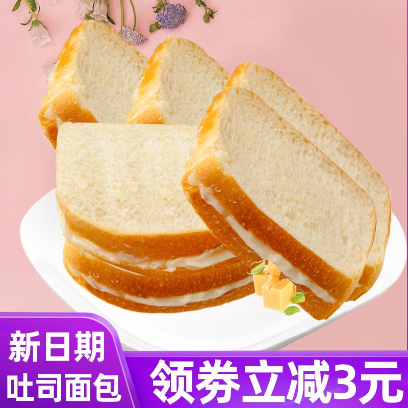 夹心吐司面包1kg整箱 手撕乳酸菌吐司早餐面包糕点蛋糕休闲零食点