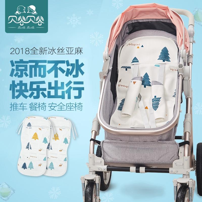 婴儿推车垫子透气