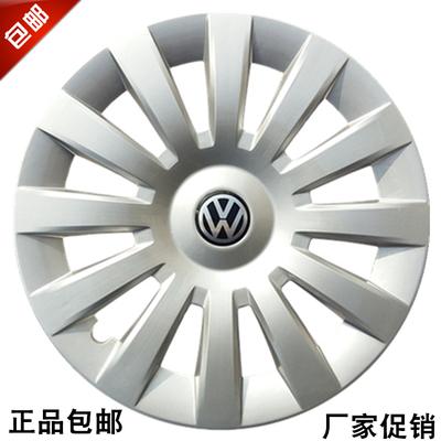 大众10款新老捷达改装汽车轮毂盖 轮毂罩轮胎帽装饰罩 钢圈盖14寸