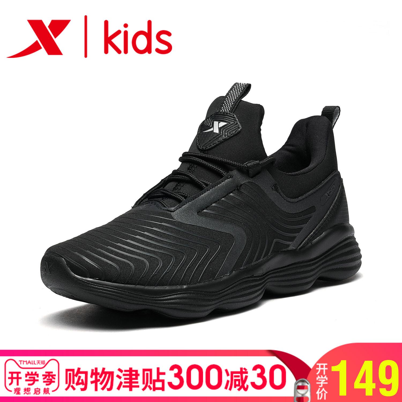 特步童鞋 男童運動鞋2019冬季新款兒童鞋子中大童減震防滑跑步鞋