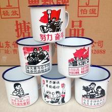 10厘米经典 老式喝茶茶缸子搪瓷杯子复古怀旧加盖