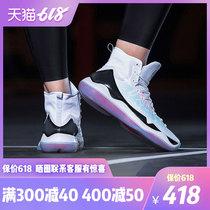 李宁驭帅11高帮篮球鞋男鞋青龙悟道韦德之道6音速7鸳鸯战靴运动鞋