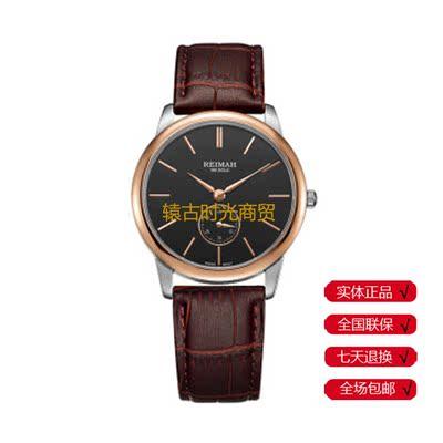 雷邁手表情侶正品石英表 男式手表 女式手表 皮帶 18K金雷邁6068使用感受