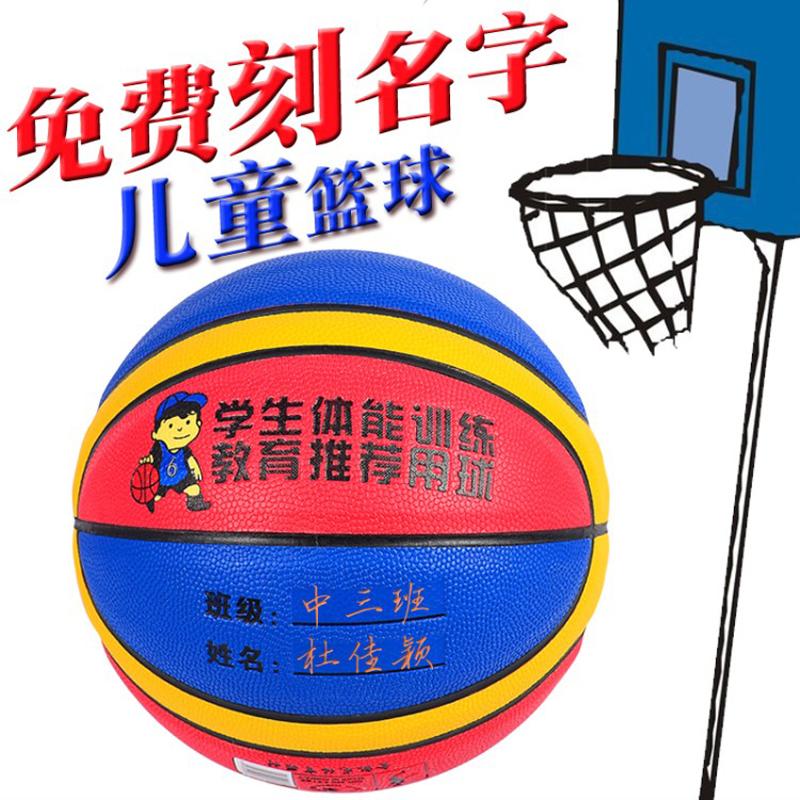 青少年篮球套装