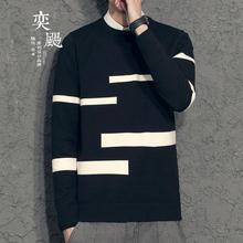 套头圆领打底针织衫 黑色毛衫 拼色毛衣 修身 男韩版 奕飏冬季男士