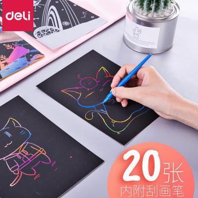 得力儿童炫彩刮画纸幼儿园彩色diy手工创意涂鸦刮刮画安全刮蜡纸