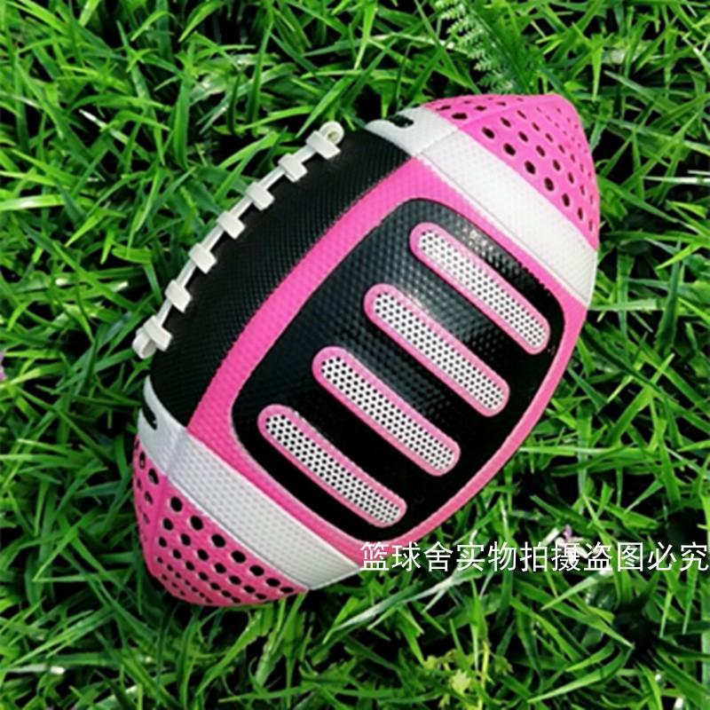 橄榄球3/5/6/9号美式皮质橄榄球儿童青少年成人美式防撞服球橄榄