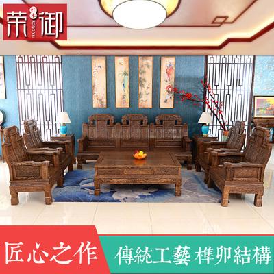 红木沙发新中式实木沙发组合明清仿古中如意纯实木客厅鸡翅木沙发