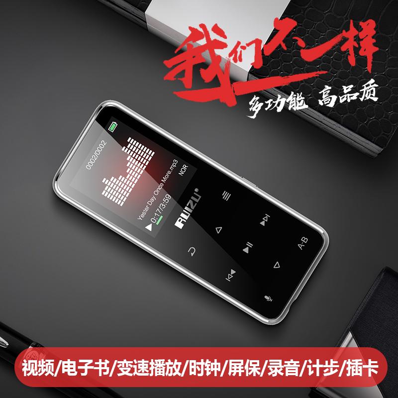 锐族X16 蓝牙触屏版 MP3/MP4 无损音乐播放器 学生款P4 高音质随身听 超薄P3 可外放录音MP6  触摸屏智能MP5