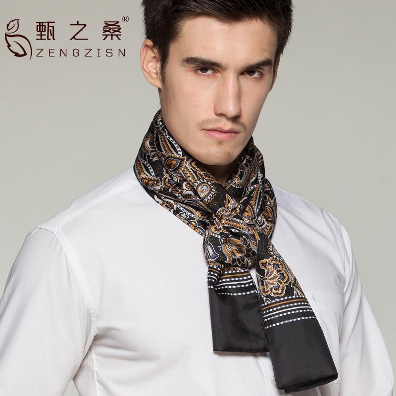 Мужские шарфы для костюма Артикул 40703454462