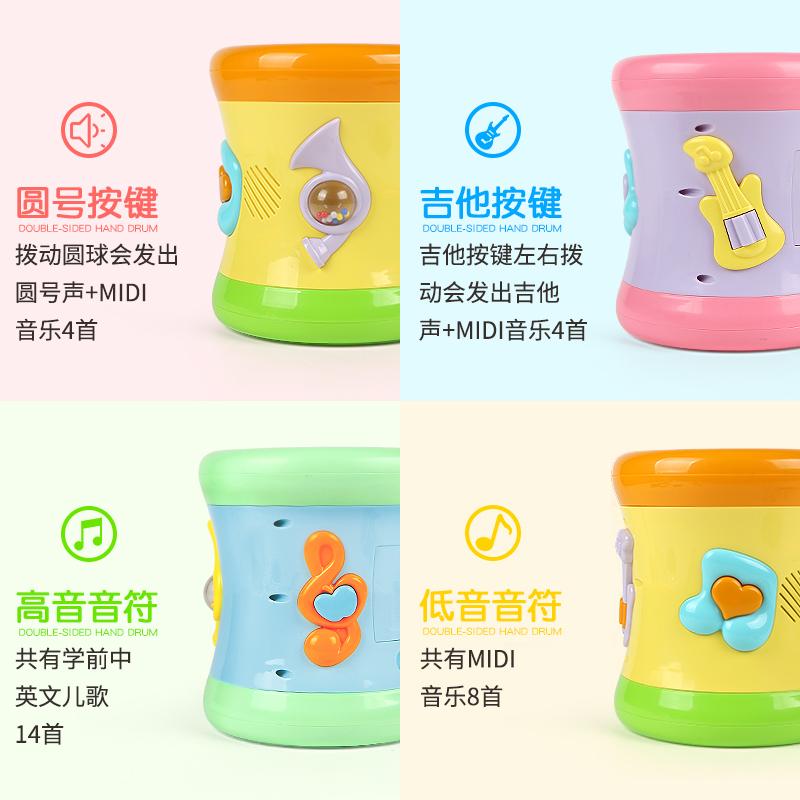 谷雨宝宝手拍鼓儿童音乐拍拍鼓可充电0-6-12个月婴儿玩具3益智1岁