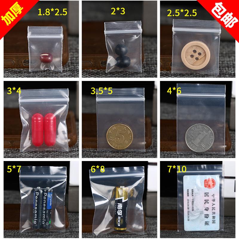 Полиэтиленовые пакеты / Хозяйственные сумки Артикул 571235552731