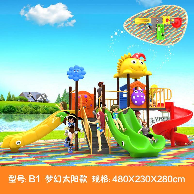 儿童主题乐园定做城堡攀爬景区大型设备旋转的户外室内滑滑梯娱乐