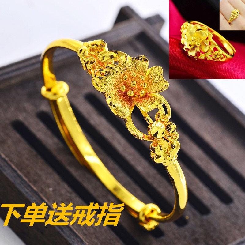 玫瑰花久不掉色18k黄金手镯女款 开口可调节金色婚庆女镯子送戒指