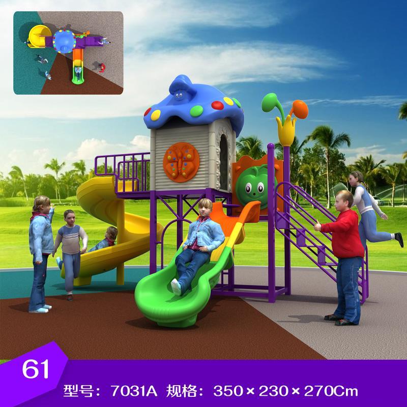设备儿童多功能特价单个娱乐网红户外新款滑滑梯定制作室内游乐场