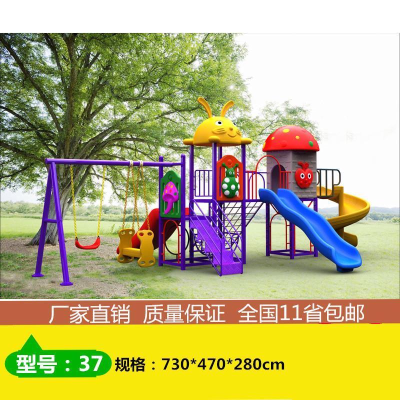 小型幼儿园秋千直销玩具大型户外儿童滑滑梯小孩水溜景观消防抖音