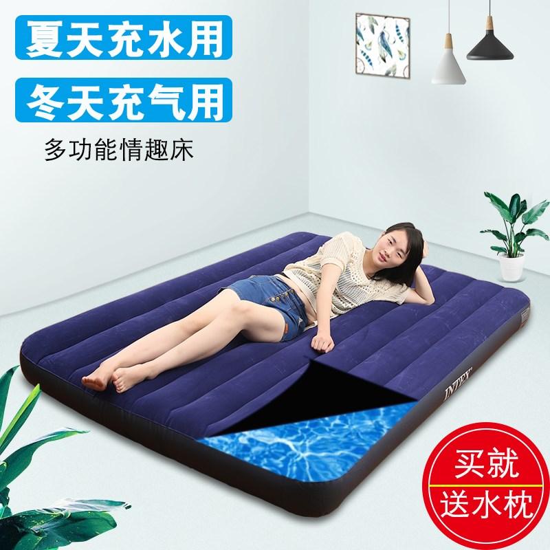 Мебель для секса Артикул 593944078497
