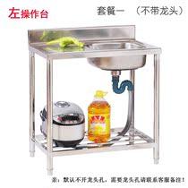 洗衣池带搓板洗手盆组合阳台水池柜洗衣台洗衣盆槽塑料加厚
