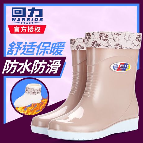 回力雨鞋女时尚休闲中筒高筒雨靴短筒韩版水鞋胶鞋套鞋女水靴外穿商品大图