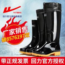 男雨靴高筒中筒胶鞋 钓鱼鞋 低帮劳保雨鞋 男防水鞋 水靴男士 回力雨鞋