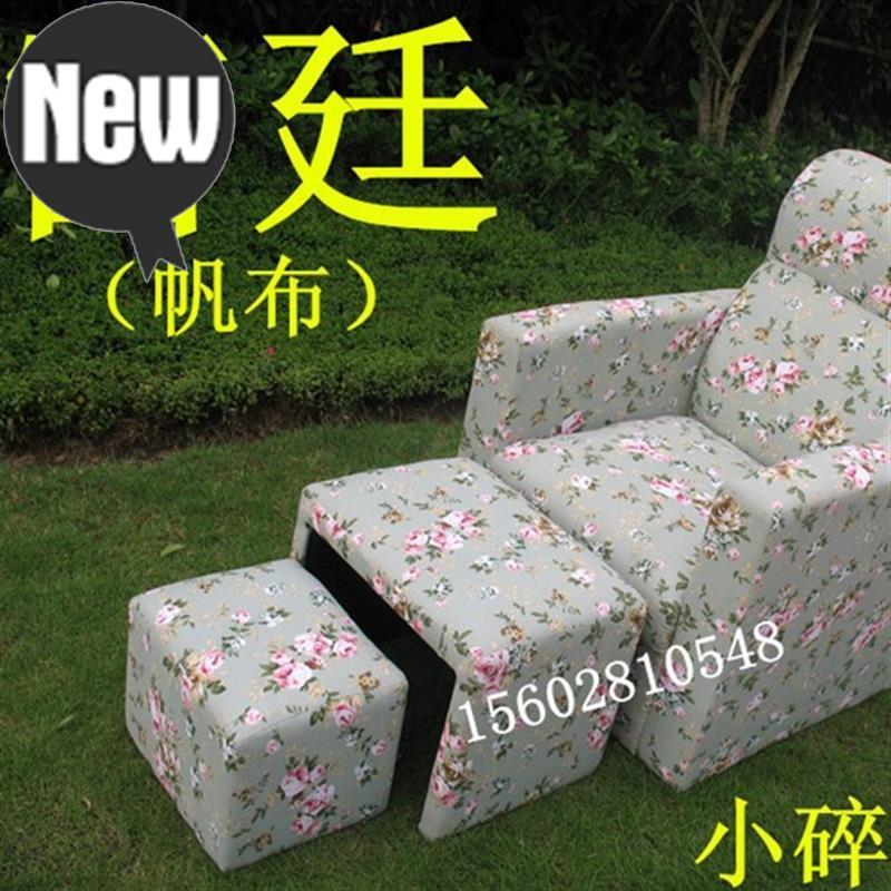 Кресла для интимного отдыха Артикул 593378767528
