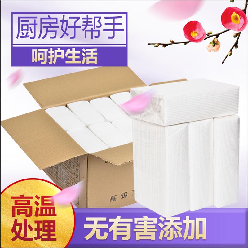 厨房用纸 酒店宾馆专用擦手纸吸油纸厕用纸巾压花