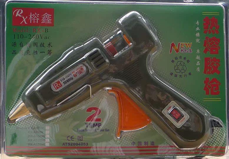 正品 热熔胶枪60/100W调温带开关熔胶枪