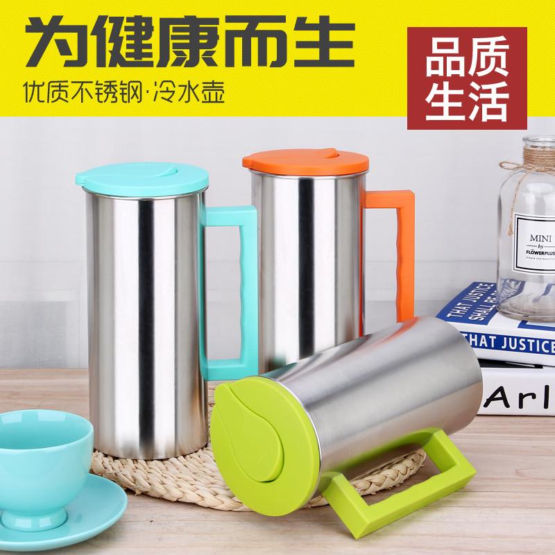 经典加厚不锈钢冷水壶凉水壶耐热家用果汁饮料壶茶壶大容量1.8L