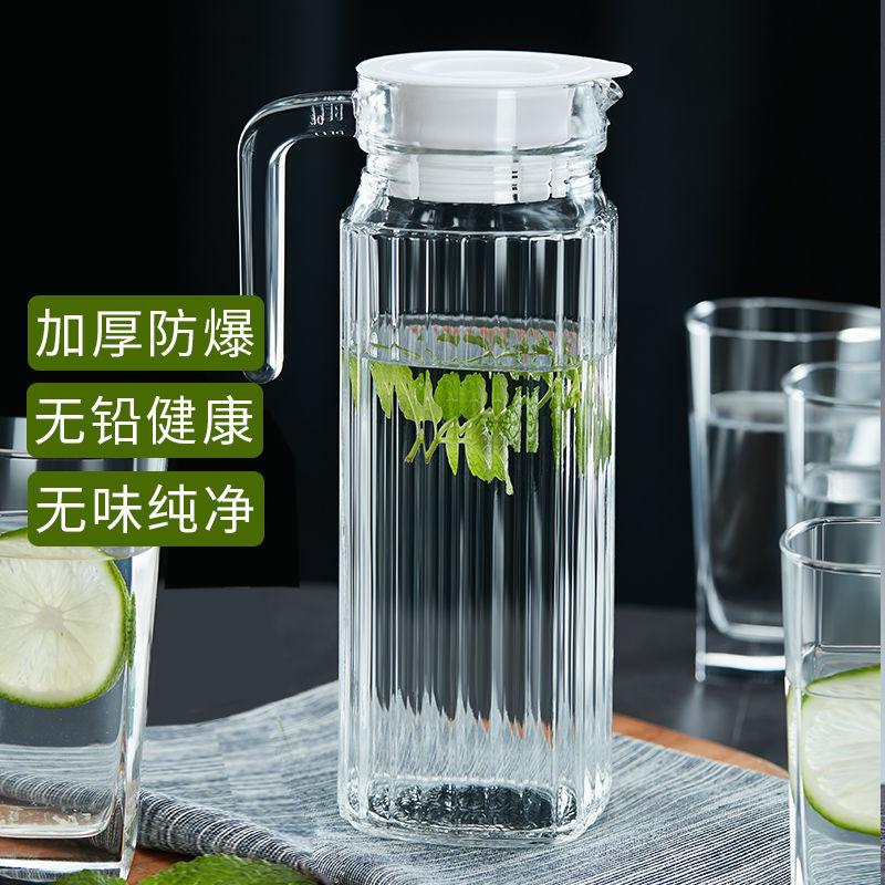 耐热玻璃夏季凉水壶水杯创意冷水茶壶大容量扎壶家用果汁壶