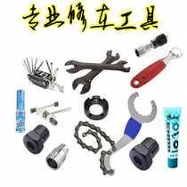 Réparer laxe de désassemblage plaque dentaire Accessoires de chaîne tronquée jeu doutils Volant de vélo de montagne plus doutils de réparation