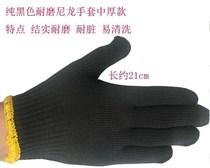 加厚防滑止滑橡胶乳胶手指套点钞数钱劳保防护农业摘花椒手指手套