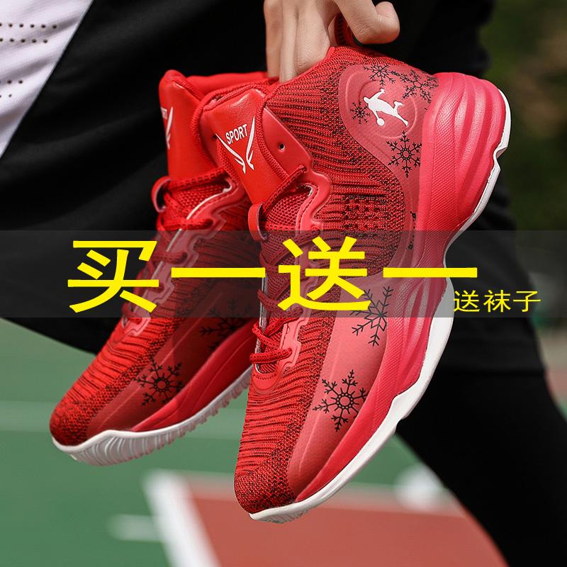 杜兰特全明星篮球鞋男哈登战铠新款防滑耐磨实战球鞋学生运动鞋男
