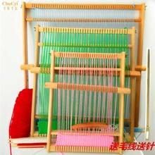 木质小中大型纺织布机手工毛线挂毯编制儿童成人纺车编织机器 新品图片