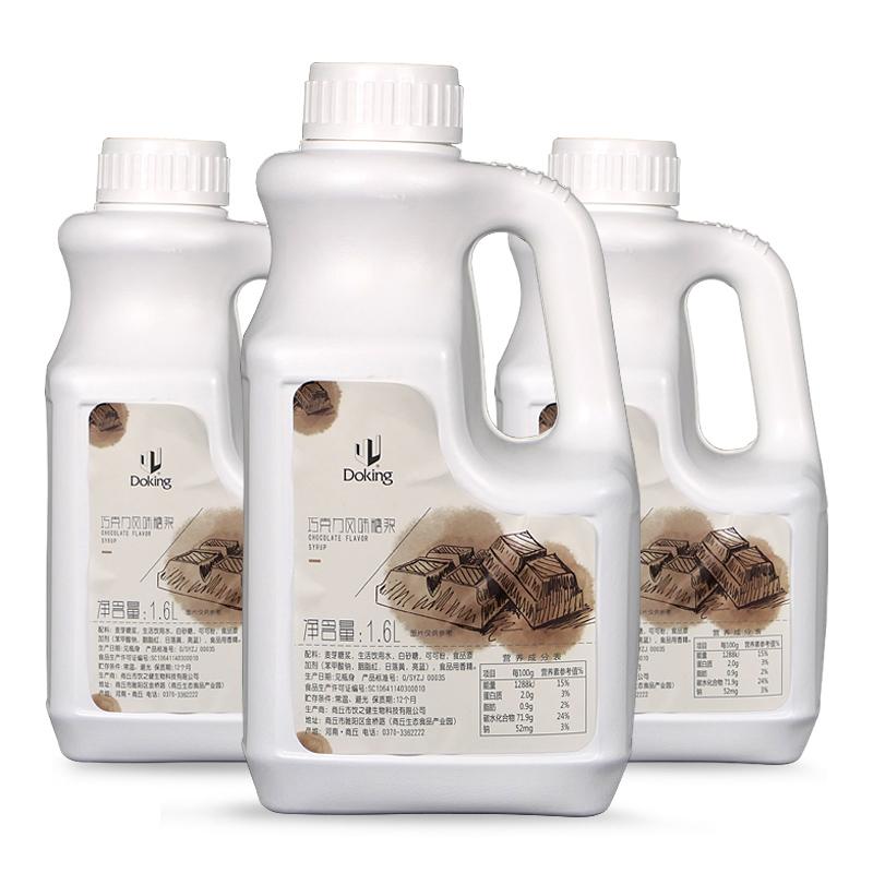 盾皇巧克力风味糖浆1.6L奶茶原料水果浓浆奶茶炒冰冲饮浓缩饮料