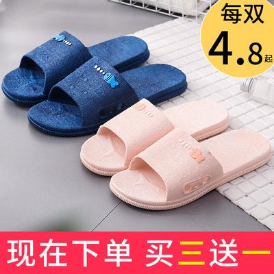 居家凉拖鞋女男日式夏季家用防滑软底浴室内洗澡外穿情侣家居拖鞋