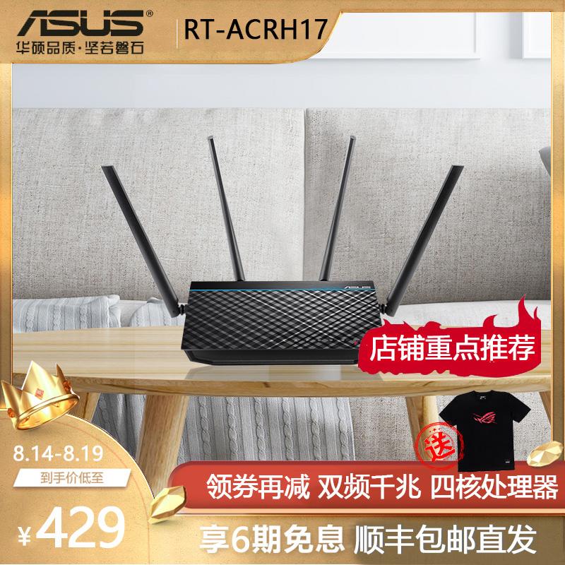 Wi-Fi роутеры Артикул 599555732169