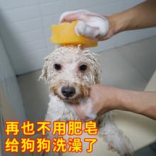 Все для стрижки и мойки домашних животных фото