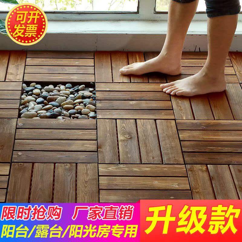 卧室仿古碳化地板别墅室外地砖静音防水木方方形庭院木条立体固体