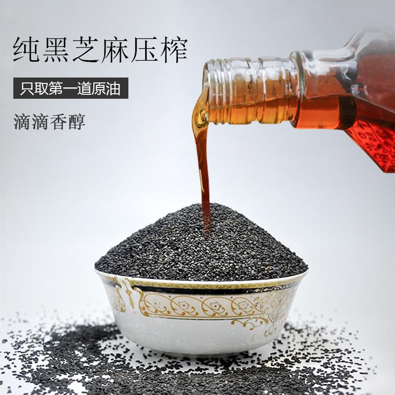 月子油黑芝麻油孕产妇食用油胡麻油产后调理月子餐亚麻籽油营养餐