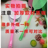 Thick plastic fly swatter mosquito killer long handle manual kill fly squid fly shot mosquito swatter