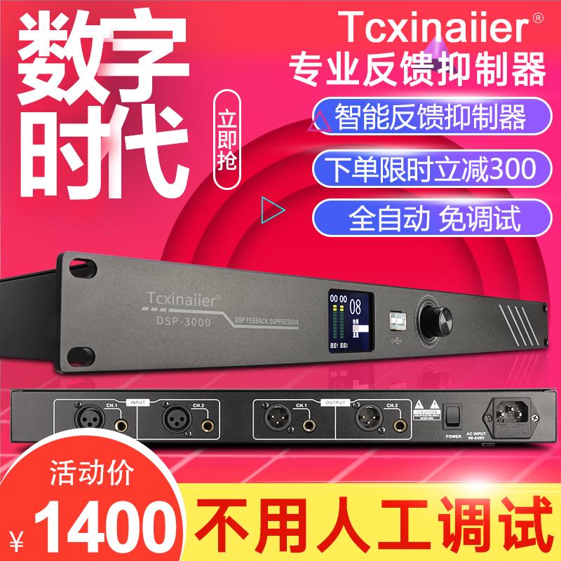 Приборы обработки звука Артикул 590774260941
