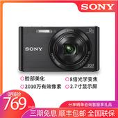 相机 索尼 实用 数码 奖品 家用 礼品 公司年会 Sony DSC W830