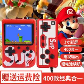 厂家直销sup迷你x掌上游戏机复古怀旧款80后老式超级玛丽plus街机图片
