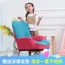 简氧儿童沙发椅 可拆洗可折叠宝宝沙发 小孩卡通读书角沙发阅读椅