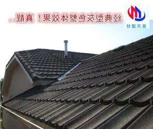 别墅建材瓦彩石金属瓦经典型0.45厚建材别墅瓦基础屋面彩石瓦热销