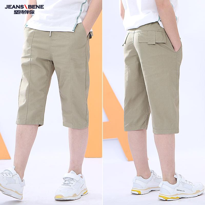 男童短裤外穿夏季薄款儿童七分裤中大童休闲中裤宽松男孩童裤马裤