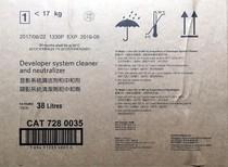 蒸馏水化妆无菌医用实验室去离子水机水品其它装置耗材