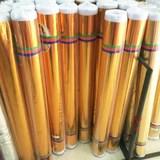 Праздничная ткань Артикул 585968965700