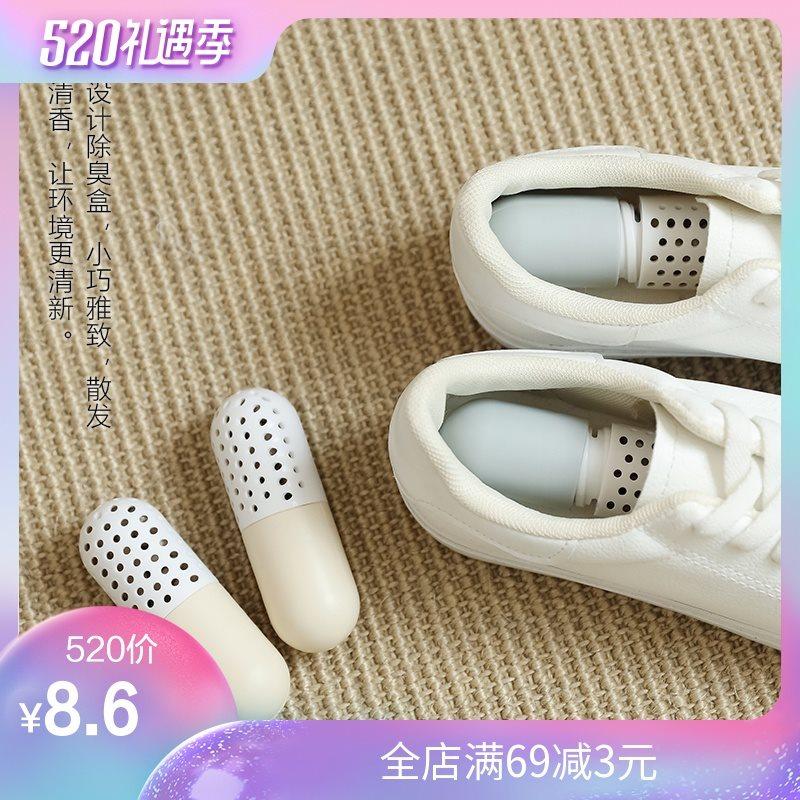 2019新款鞋子除臭胶囊成人儿童球鞋运动鞋除臭剂脚臭克星去。